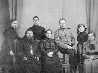 Семья Васнецова